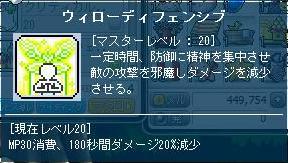 Maple120429_004122.jpg