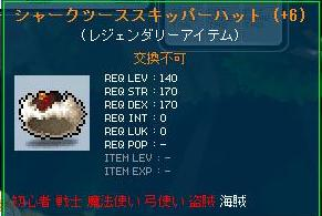 Maple120429_005510.jpg