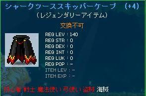 Maple120429_005513.jpg