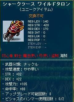 Maple120429_005654.jpg