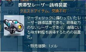 Maple120504_172055.jpg