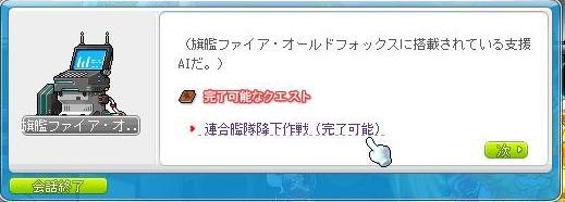 Maple120504_172129.jpg