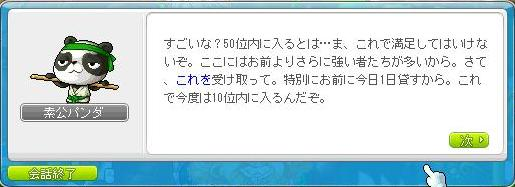 Maple120505_000712.jpg