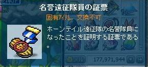 Maple120914_004131.jpg