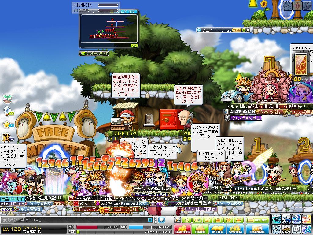 Maple120716_223415.jpg