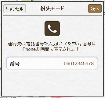 20130215_6.jpg
