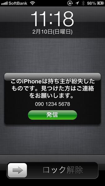 20130215_8.jpg
