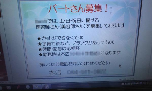 20130306_11.jpg