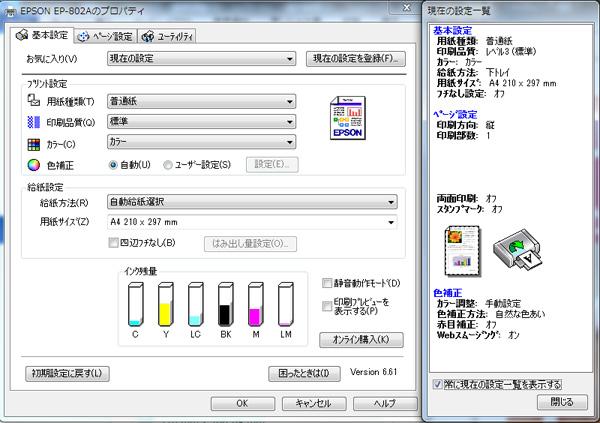 20130307_13.jpg