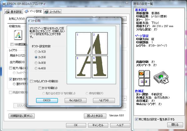 20130307_15.jpg