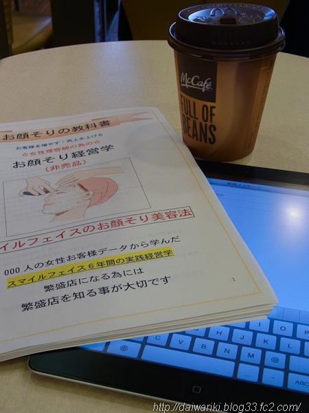 20130311_1.jpg