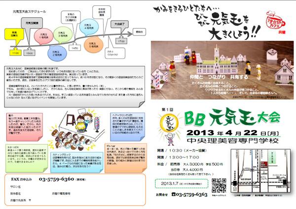 20130314_1.jpg
