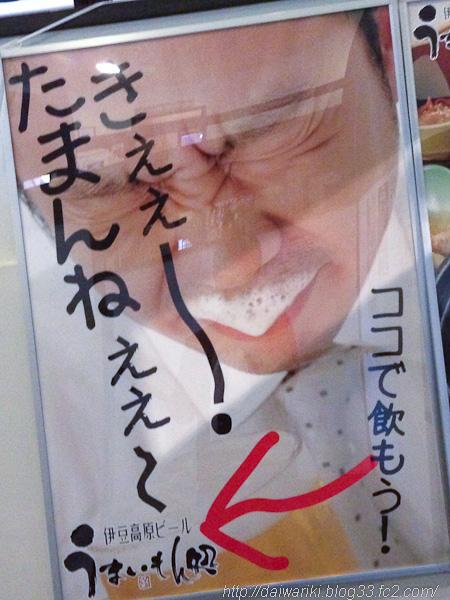 20130317_9.jpg