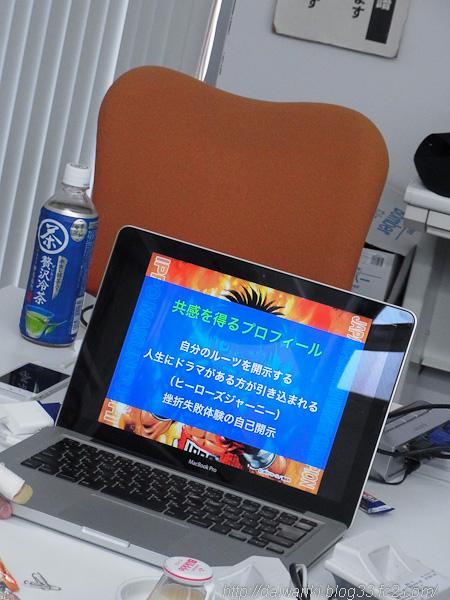 20130319_4.jpg