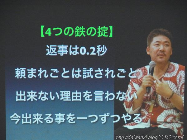 20130325_4.jpg
