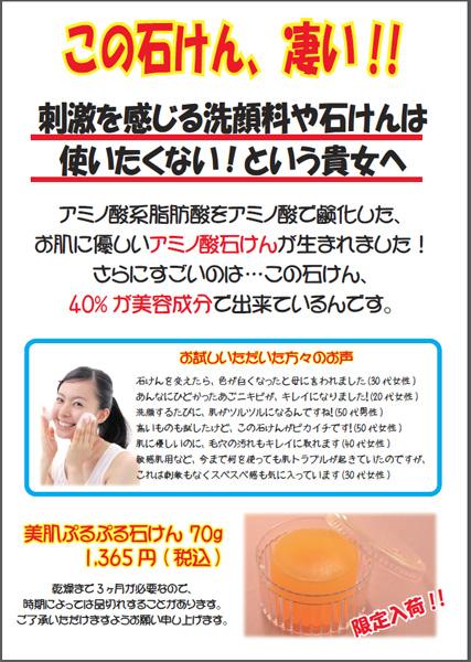 20130511_1.jpg