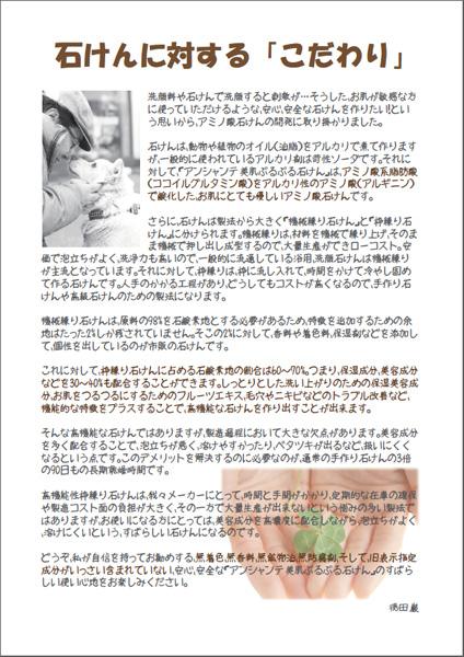 20130511_2.jpg