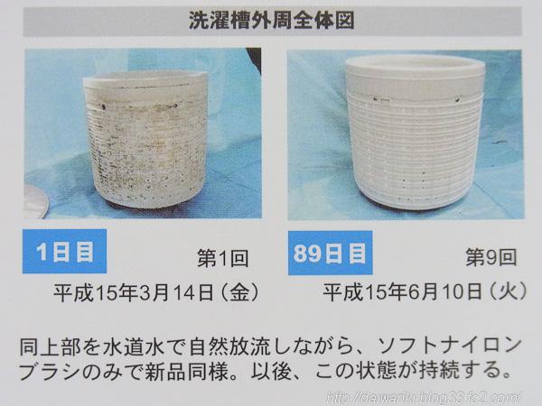 20130518_4.jpg