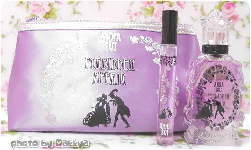 MUSE&Co.(ミューズコー)で買ったANNA SUI アナスイの香水