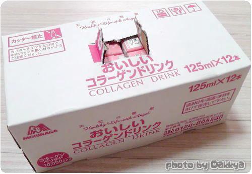 おいしいコラーゲンドリンク ピーチ味 森永製菓 天使の健康