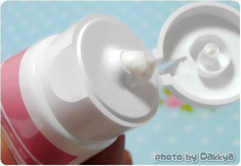サイプラス オーラルケア歯磨き