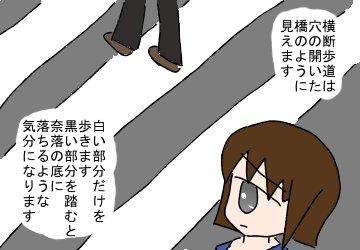 toukou3.jpg