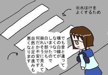 toukou4.jpg