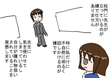toukou7.jpg