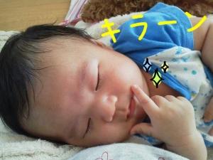 rakugaki_20130728_0001.jpg