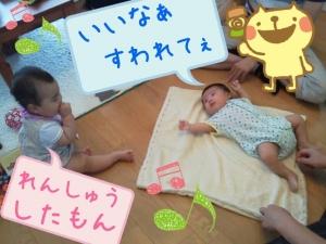 rakugaki_20130728_0005.jpg