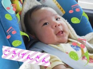 rakugaki_20130729_0003.jpg