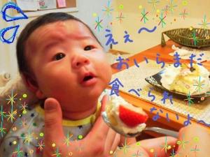 rakugaki_20130803_0001.jpg
