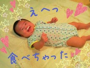 rakugaki_20130803_0002.jpg