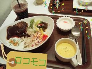 rakugaki_20130803_0010.jpg