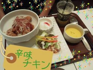 rakugaki_20130803_0011.jpg