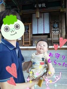 rakugaki_20130804_0001.jpg