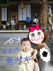 rakugaki_20130804_0002.jpg