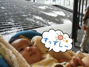 rakugaki_20130807_0001.jpg