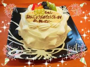 rakugaki_20130808_0001.jpg