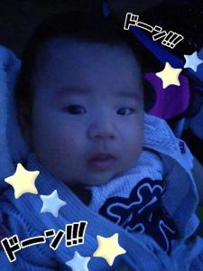 rakugaki_20130815_0001.jpg