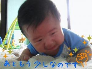 rakugaki_20130820_0002.jpg