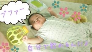 rakugaki_20130820_0004.jpg
