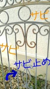 rakugaki_20130821_0001.jpg