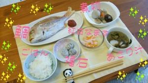rakugaki_20130828_0005.jpg