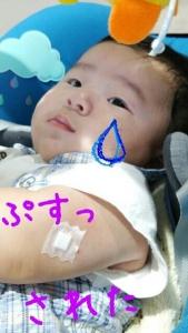 rakugaki_20130830_0001.jpg
