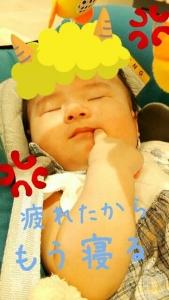 rakugaki_20130830_0002.jpg
