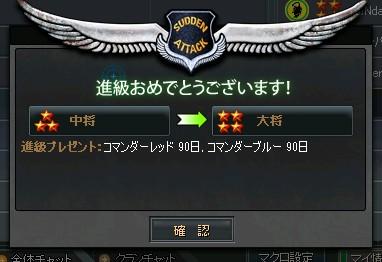 2012y07m30d_194216910.jpg
