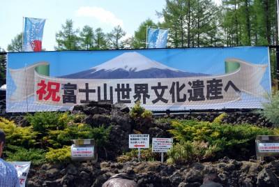 fuji3_20130505121534.jpg