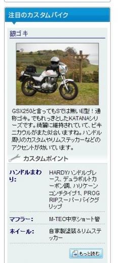 webike2.jpg
