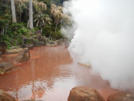 海地獄で血の池